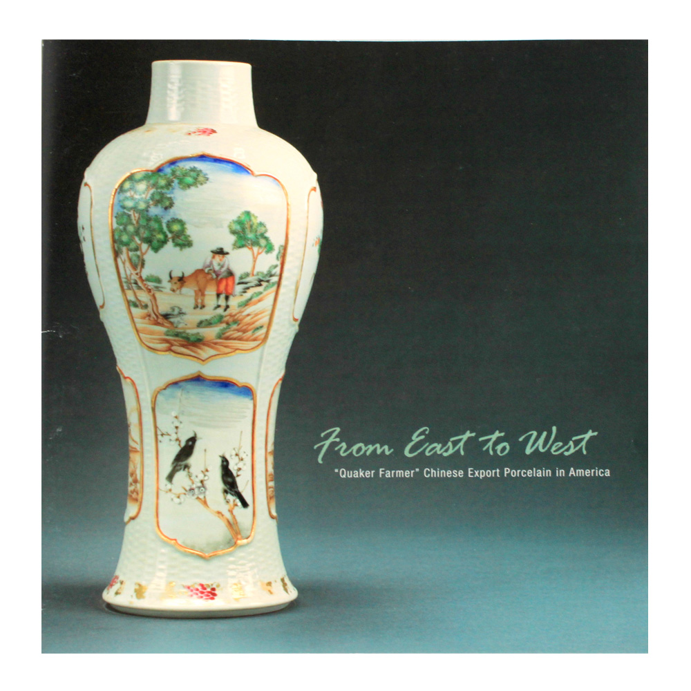 From East to West Exhibition Catalogue